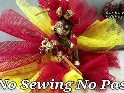 बिना सिलाई बिना पेस्ट बनाएं कान्हा जी की पोशाक (No sewing No paste) Part-1 Radhey Radhey