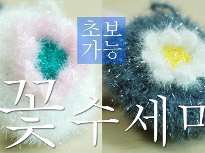 꽃 수세미 뜨기 초보. Crochet Flower Dish Scrubbie