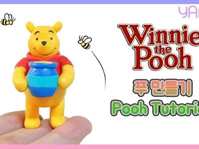 Winnie the Pooh Polymer Clay Figure Tutorial 폴리머클레이로 곰돌이 푸 만들기