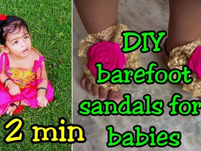DIY barefoot sandals for babies|no sew|2 min, easy & simple DIY|Reuse waste cloth|Asvi