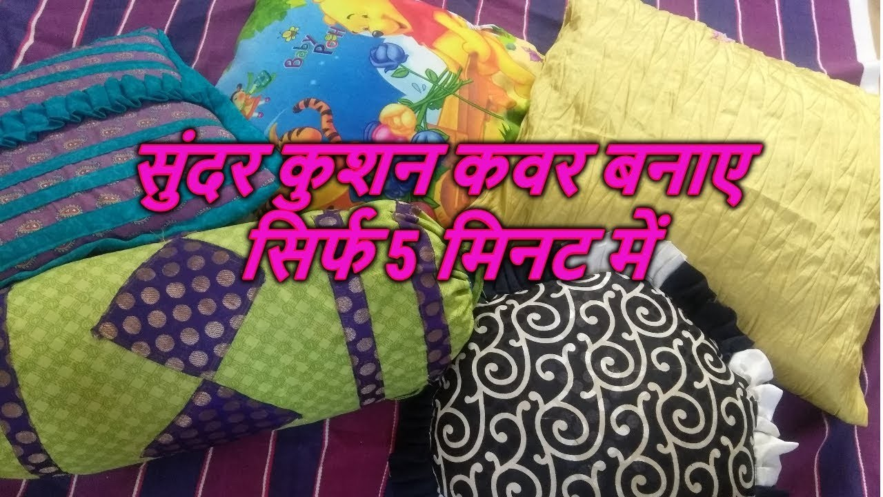 DIY BEST MAKING IDEA  -[recycle] -|hindi|