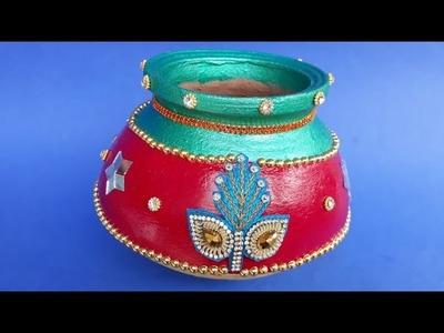 DIY Pelli Kundalu Decoration. Garika muntha Marriage items. Jewellery Making At Home
