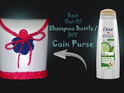 Reuse Empty Shampoo Bottle in Unique way. Plastic Bottle Hacks. DIY Coin Purse