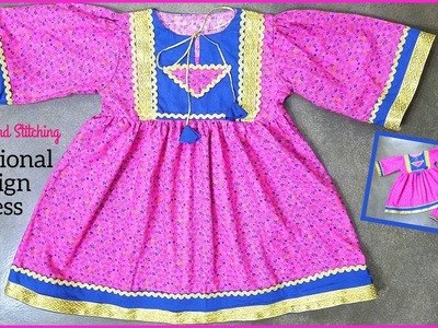 Traditional Design Dress Cutting and Stitching in Hindi.Urdu | DIY Latest Design Forck