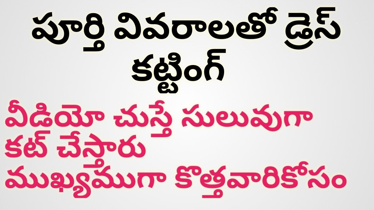 Dress Cutting Step By Step For Beginners In Telugu suit