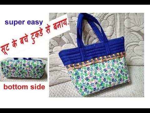 Handmade shopping bag. lunch bag. handbag cutting and stitching in hindi.Travel Bag.shoulder bag