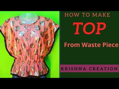 How to Make Top from A Waste Piece By Krishna Creation