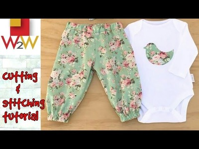 Baby suit cutting & stitching tutorial in hindi | how to make baby pant