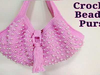 Crochet Beaded Purse. Tote Bag Very Very Easy and Quick