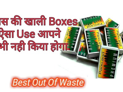 Easy and best craft using empty match box.Best out of waste craft idea-Shamina's DIY
