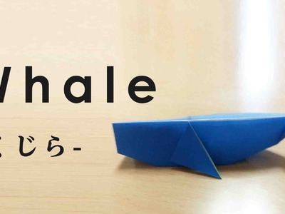 How To Make a Origami Paper whale(Traditional Japanese culture,日本伝統文化,折り紙,くじら)