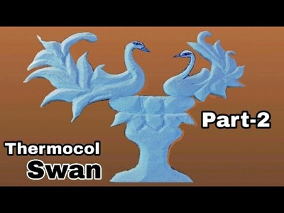 How to make thermocol art and craft thermocol swan for wall hanging room decoration