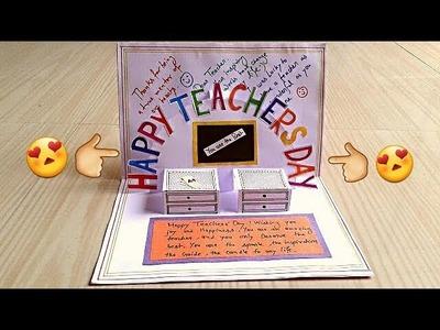 DIY teacher's day card   teacher's day gift ideas   teacher's day 3d popup card
