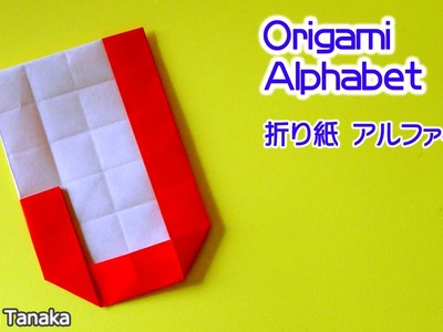 Easy Easy 3d Origami Koi Fish Tutorial Easy 3d Origami Koi Fish