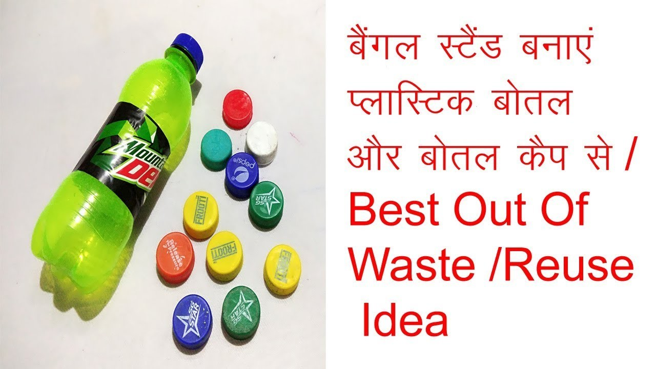 Best Out Of Waste Cool Craft.DIY Art ad Crafts.Reuse Ideas.DIY Project.Art Gallery