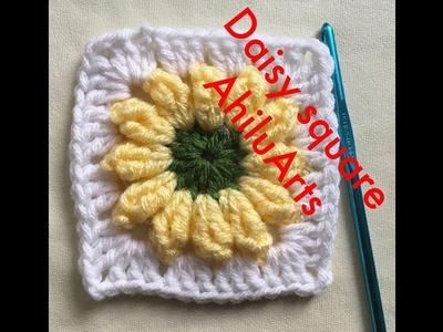 Daisy Square - Flower Square - Flower blanket - crochet tutorial - DIY crochet - English