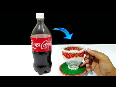 DIY Plastic Bottle craft idea || Best out of waste || Plastic bottle Reuse idea