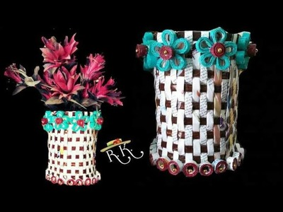 Easy paper flower vase.Quick Home decor idea.DIY paper craft.Best out of waste. RK????????