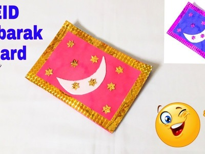 DIY ❤ EID Wishing Greeting Card. Latest Handmade Card Tutorial. Paper Crafts