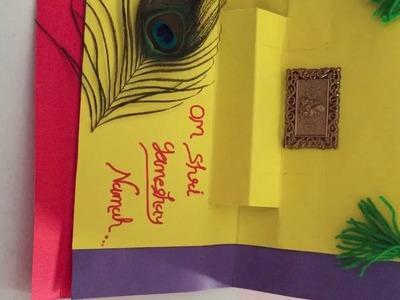 Ganesh biy craft ideas.  Ganesh card. lord genesh card. paper craft