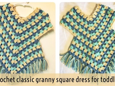 Crochet granny square poncho dress(2 to 3 year baby) for beginners - Tamil version