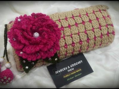 Crochet Hand Clutch Tutorial( part 2)