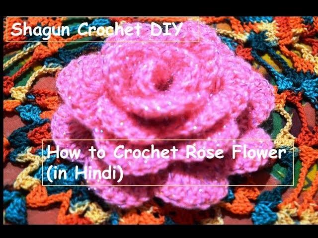 How to Crochet Beautiful Rose Flower.Beginners Friendly Rose Flower in Hindi