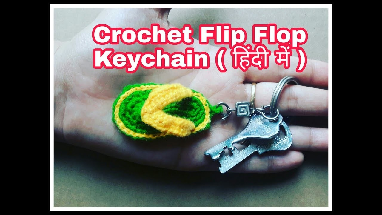 How to make crochet flip flop keychain. keyring (Hindi)