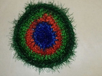 Peacock feather | how to make peacock feather | wool peacock feather making | Let's do activities