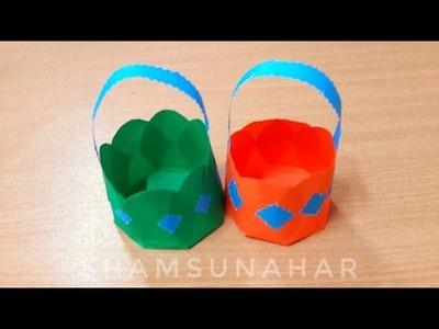 DIY Paper Basket | How to Make Paper Basket