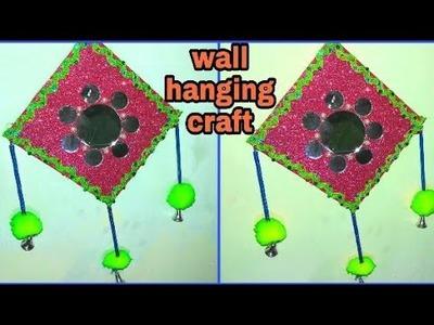 Foam sheet Wall hanging| how to make foamsheet wall hang crafts||simple foamsheet wall hang|hanging