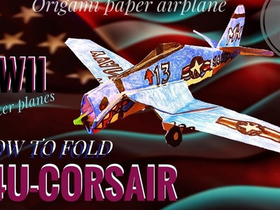 How to fold F4U CORSAIR.