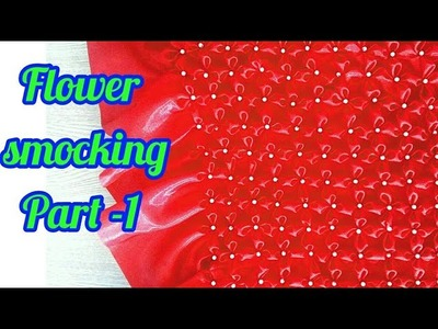 How to make design with stiching - smocking flower design Part 1 - cool and creative crafts
