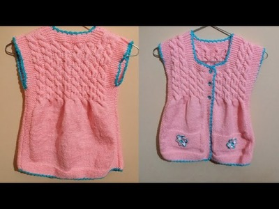 New knitting frock style jacket|| part 1 of 2 for ||6 to 7 year Girl ||in hindi||