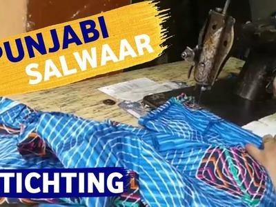 Punjabi सलवार कैसे बनाए, How To Stitch Punjabi Salwaar, Tailor Training