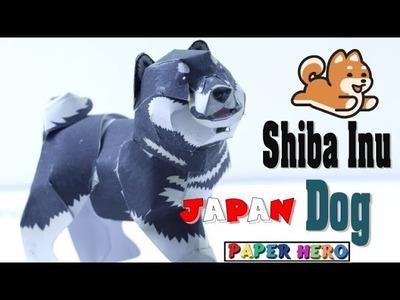 Shiba Inu Dog (Japan) Paper Craft - By Paper Hero