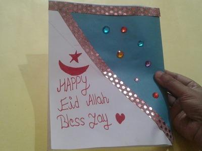 Diy eid cards - how to make eid card very easy. eid cards making ideas 2018
