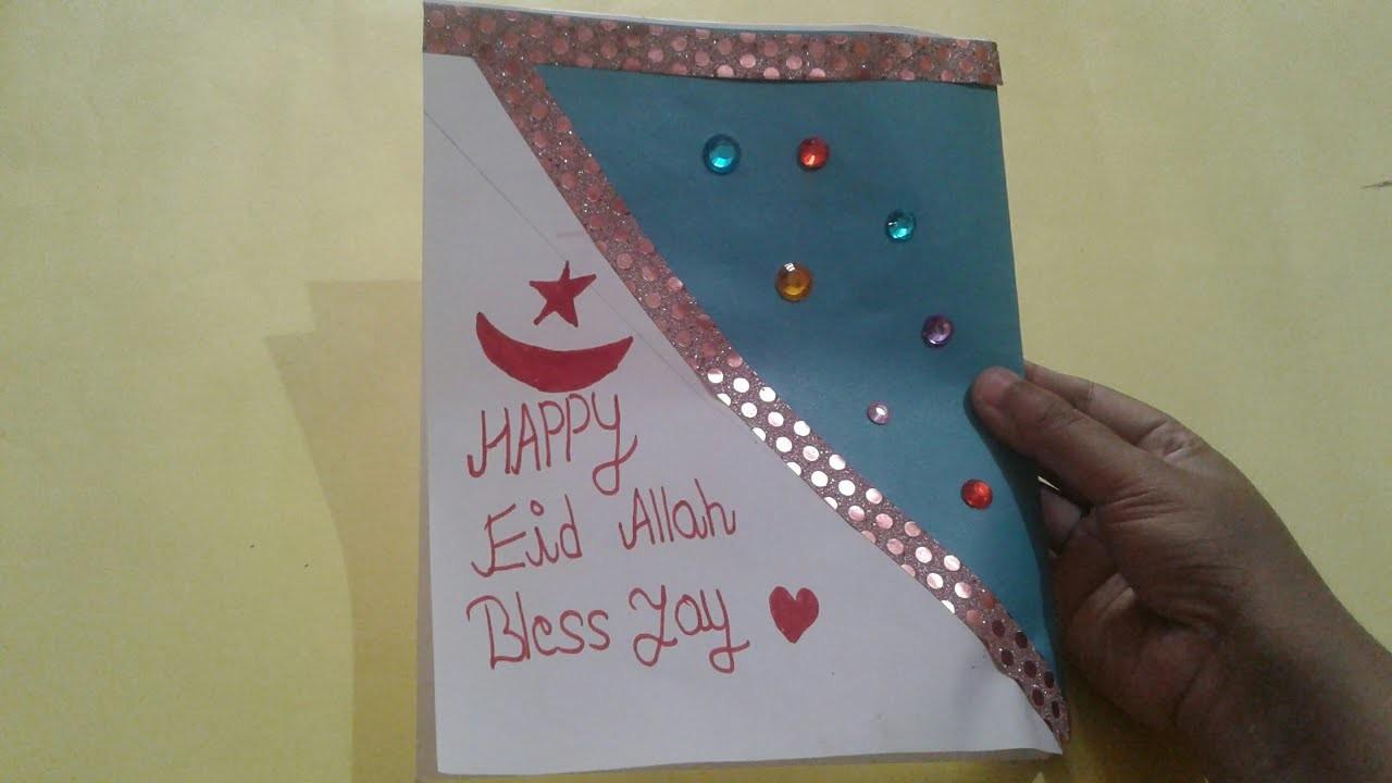 diy eid cards  how to make eid card very easy eid cards