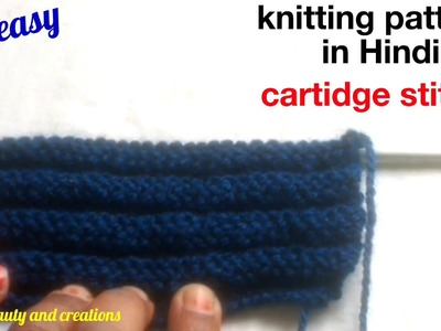 Knitting pattern tutorial in Hindi | cartidge stitch| very easy Knitting design  , bunayi design