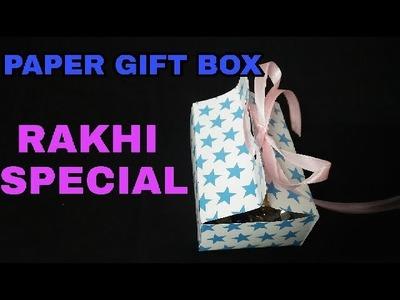 EASY DIY GIFT BOX   PAPER GIFT BOX   ORIGAMI   RAKHI GIFT BOX