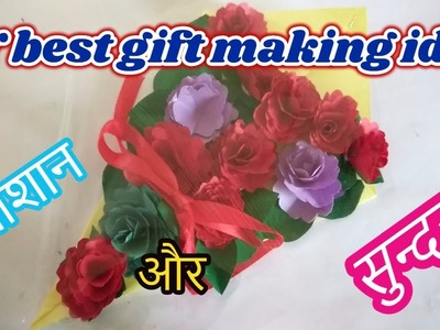 How to make bokay from pepper | How To Make A Paper Flower Vase | Very Easy And Simple Way -|Hindi|
