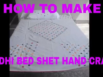How to make Sindhi hand embroidery Handy work