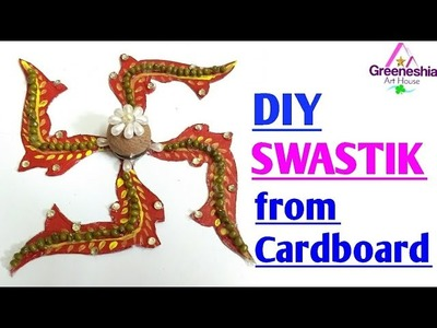 How to reuse old cardboard | Best cardboard craft idea | DIY swastik