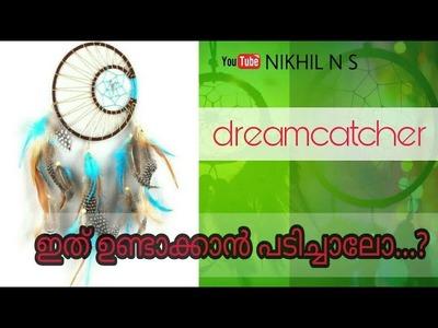 DIY super easy way to make dreamcatcher (malayalam )