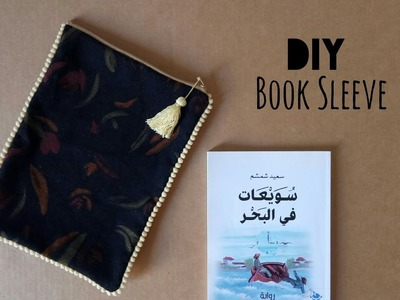 DIY: Easy Book Sleeve | My Crafting World
