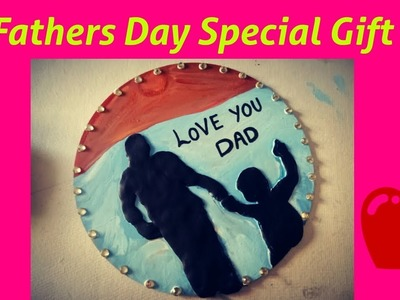 Fathers Day Special | Gift Idea | Easy DIY