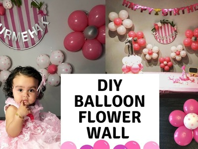 How to Make a Balloon Flower Wall - DIY