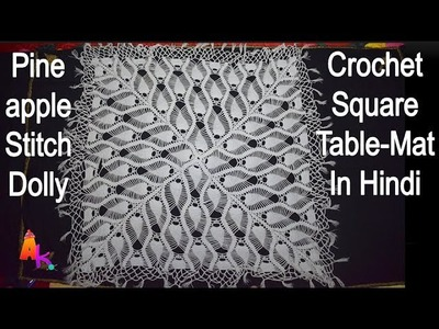 Crochet Table Cover.Doily Part-2[Hindi]
