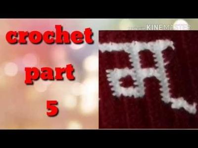 How to Crochet SUSWAGATAM border design# part 5