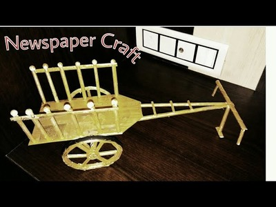How to make bell gadi from Newspaper ll Bullock cart ll Home Decor idea